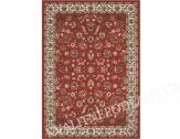 Kusový koberec SAMIRA NEW 160 x 225 cm červený