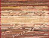 Kusový koberec CAMBRIDGE 80 x 150 cm červenobéžový