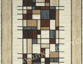 Kusový koberec VINCENZA 80 x 150 cm béžová