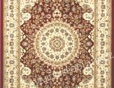 Kusový koberec SALYUT 60 x 120 cm červený