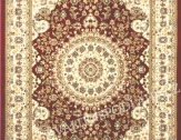 Kusový koberec SALYUT 200 x 290 cm červený