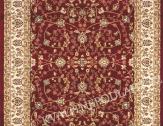 Kusový koberec SALYUT 60 x 150 cm červený 1579 B
